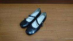 【誰でも】子供靴(22㎝)